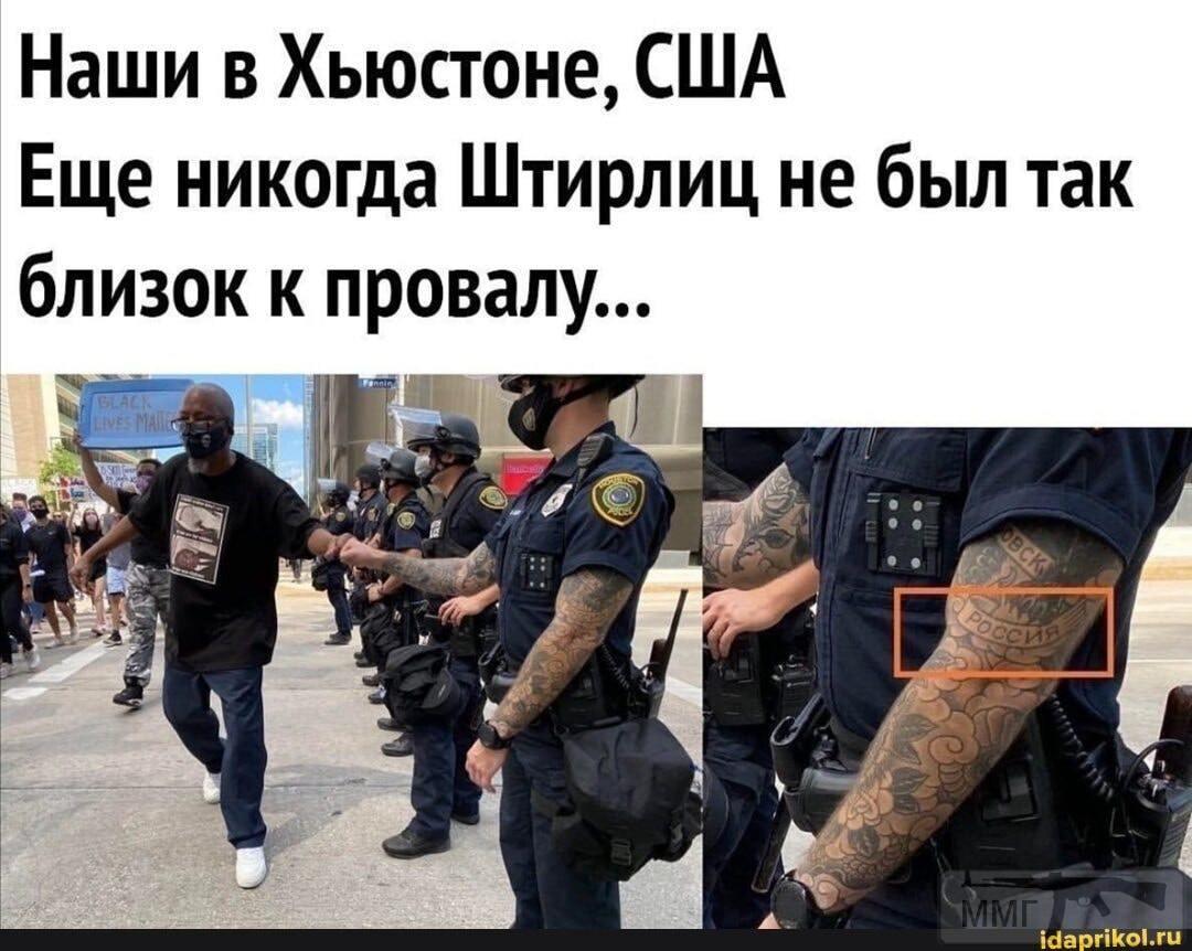104956 - А в России чудеса!