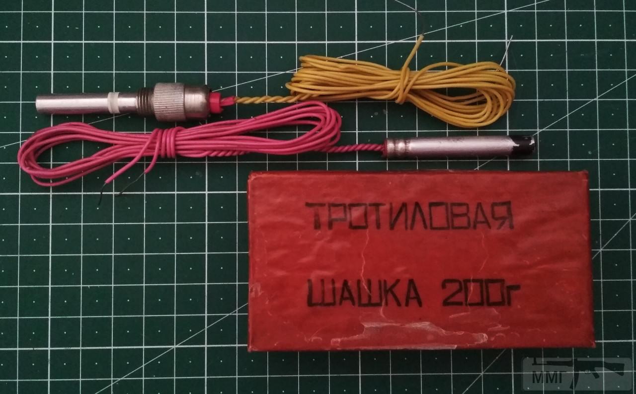 105011 - макети запалювальних трубок
