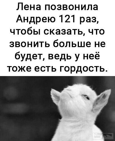 105062 - Анекдоты и другие короткие смешные тексты