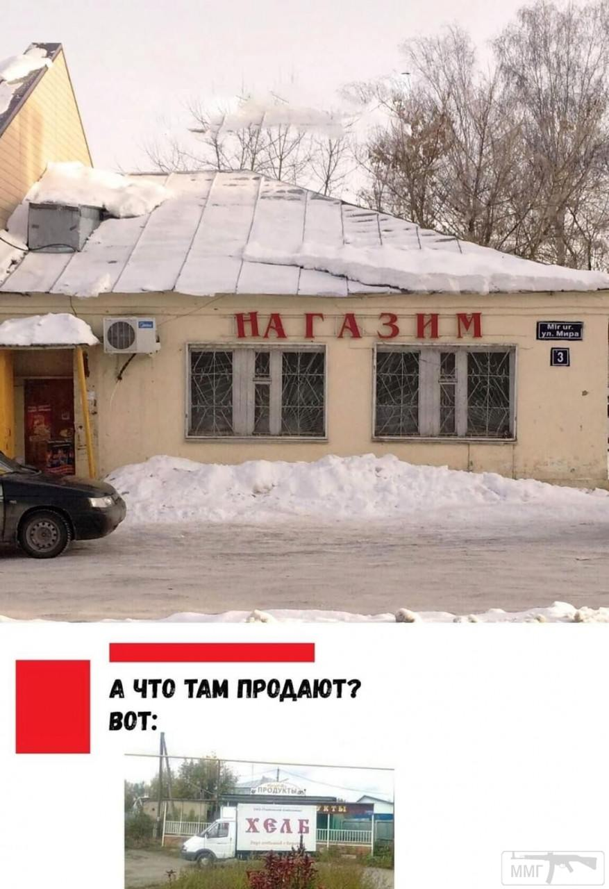 105065 - А в России чудеса!