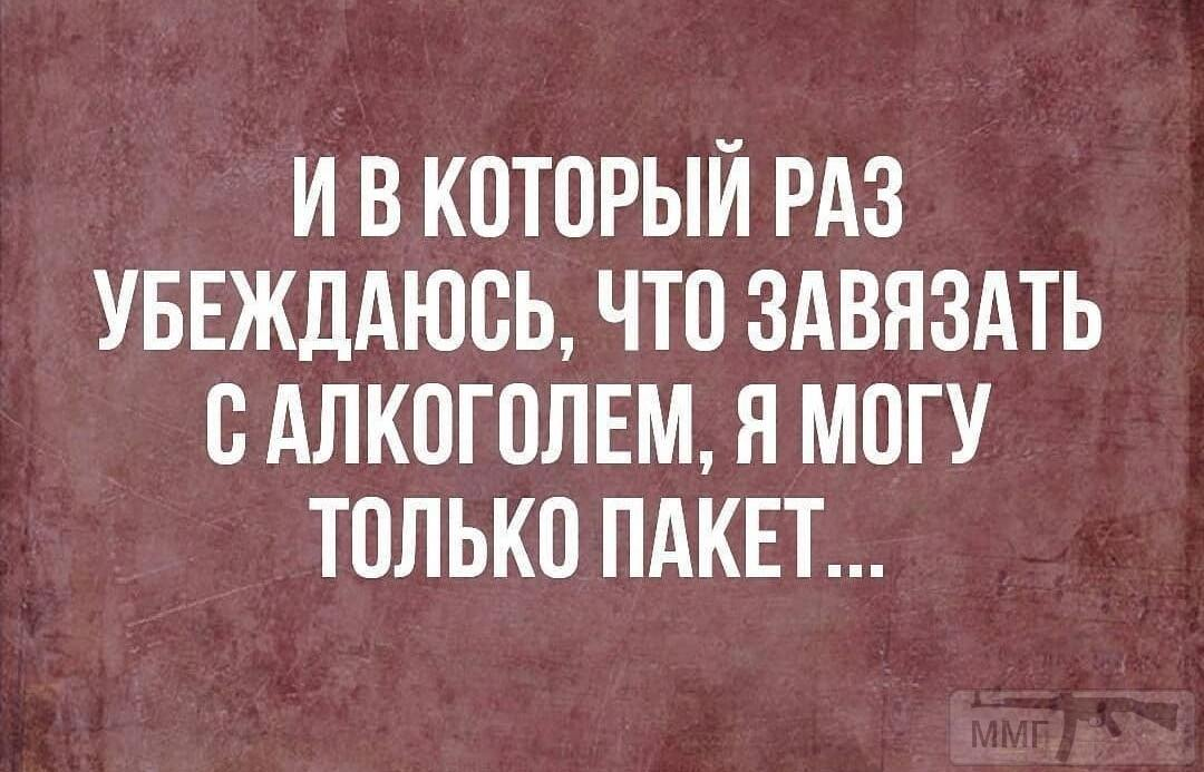 105072 - Пить или не пить? - пятничная алкогольная тема )))