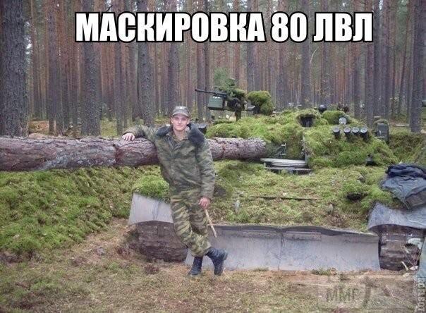 105109 - А в России чудеса!