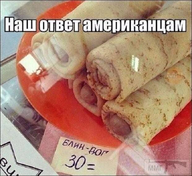 105110 - А в России чудеса!