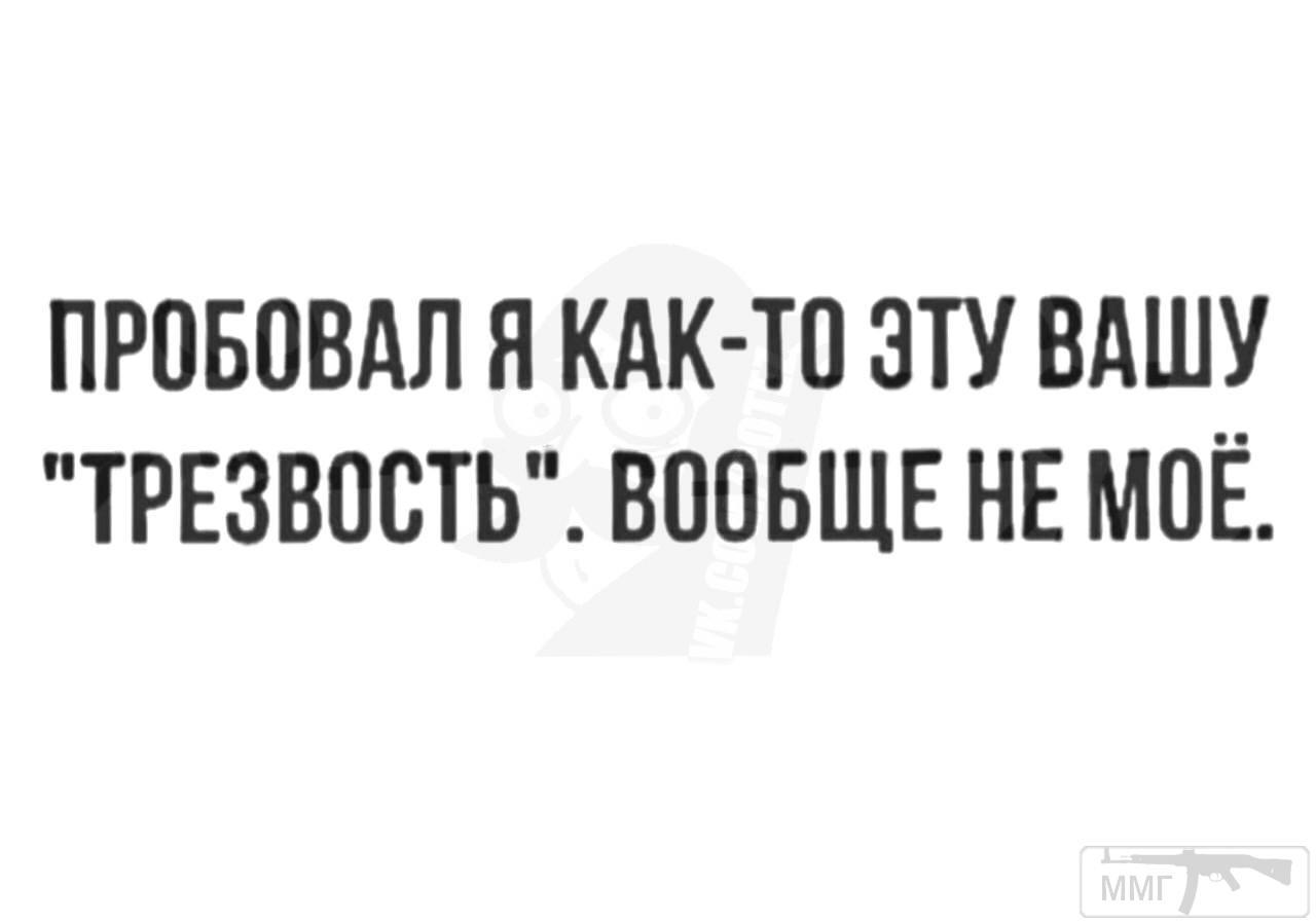 105164 - Пить или не пить? - пятничная алкогольная тема )))