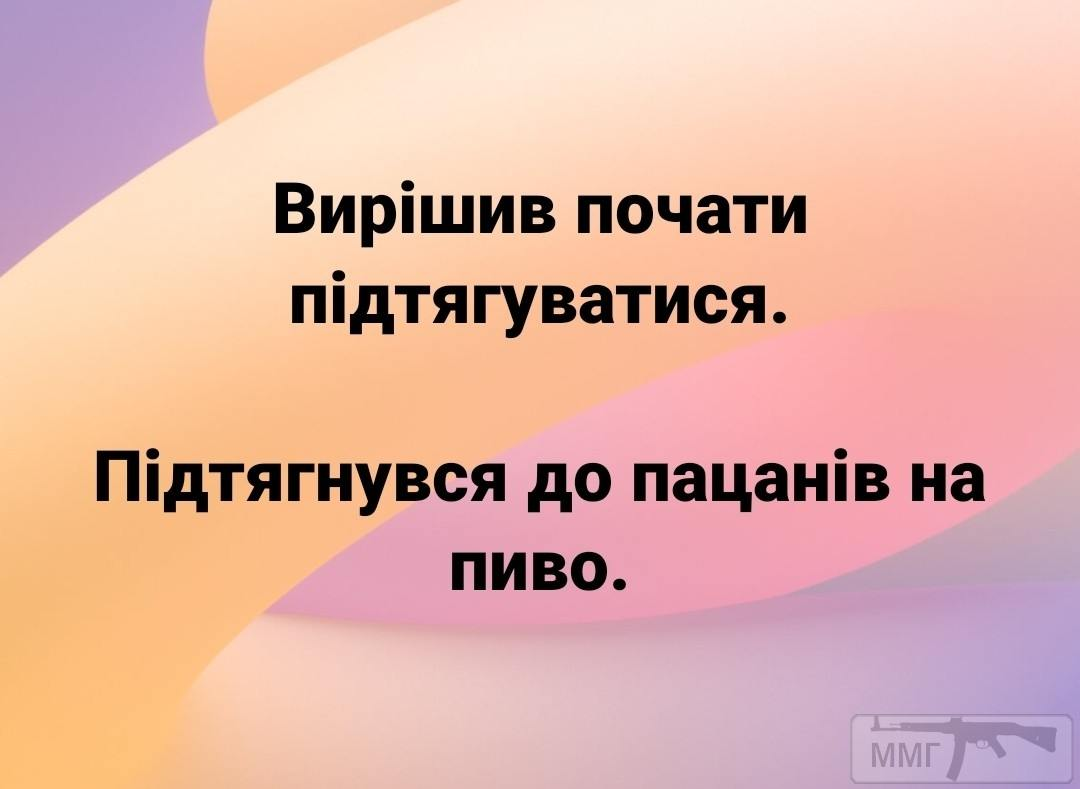 105165 - Пить или не пить? - пятничная алкогольная тема )))