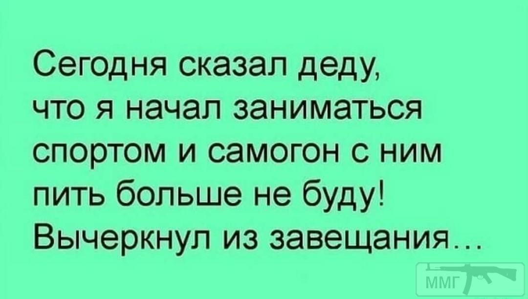 105168 - Пить или не пить? - пятничная алкогольная тема )))