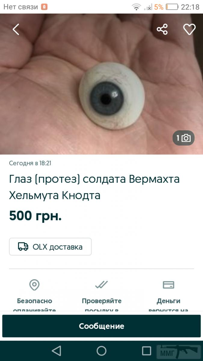 105280 - Эксклюзивы и раритеты в продажах )))