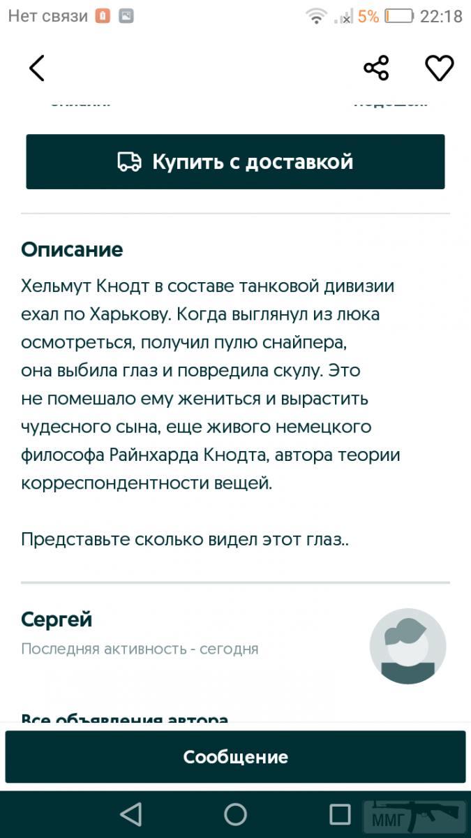 105281 - Эксклюзивы и раритеты в продажах )))