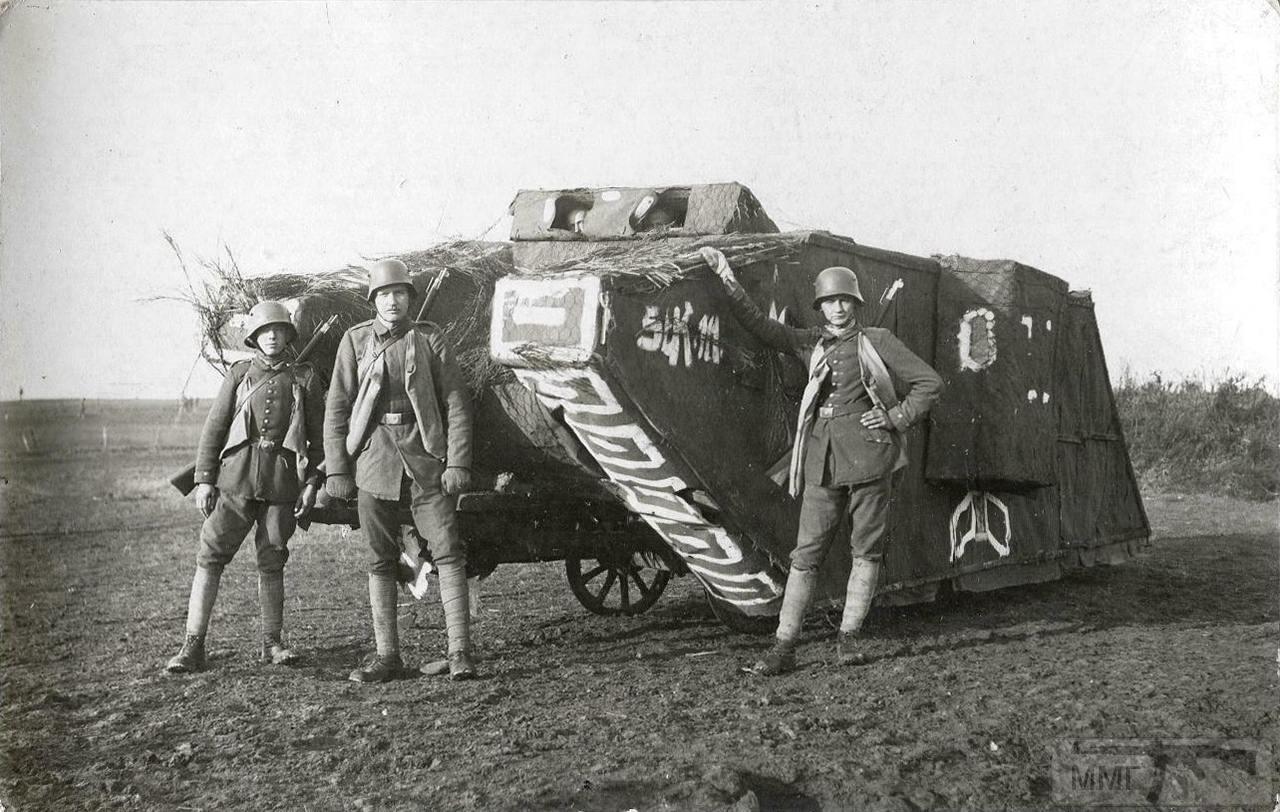 105302 - Военное фото. Западный фронт. 1914-1918г.г.