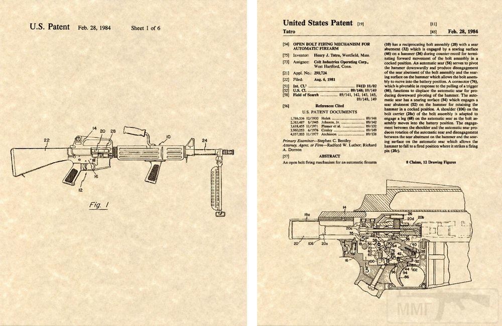 10533 - Семейство Armalite / Colt AR-15 / M16 M16A1 M16A2 M16A3 M16A4