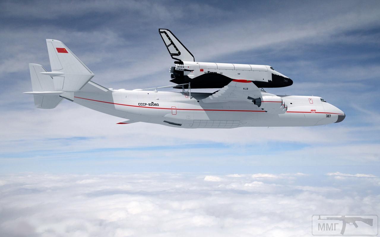 105375 - Художественные картины на авиационную тематику
