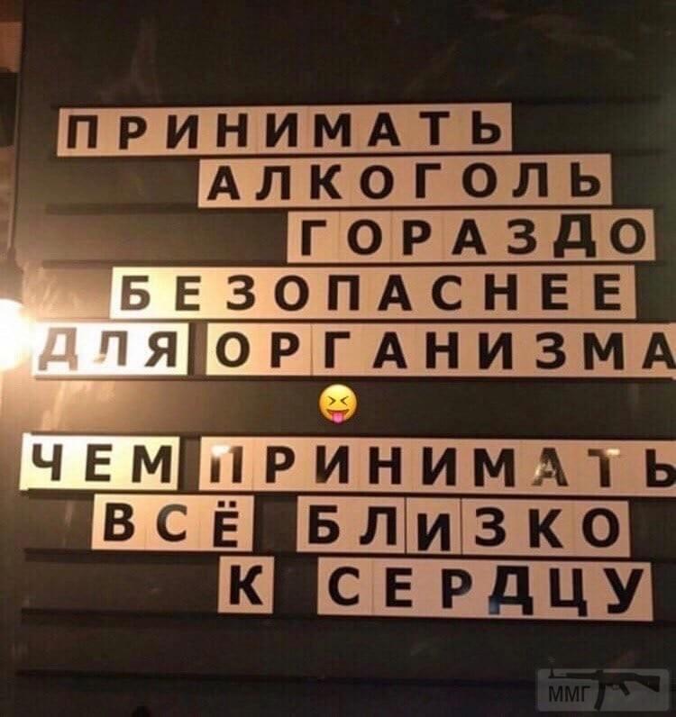 105412 - Пить или не пить? - пятничная алкогольная тема )))