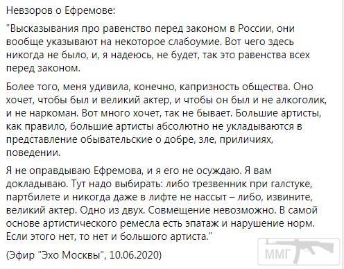 105425 - А в России чудеса!