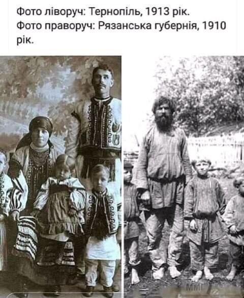 105459 - Украинцы и россияне,откуда ненависть.