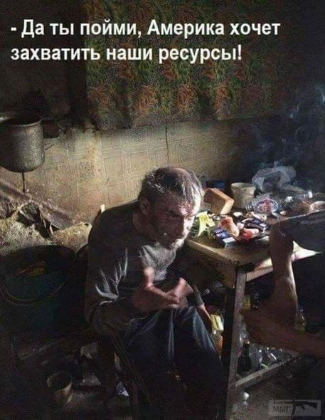 105460 - Украинцы и россияне,откуда ненависть.