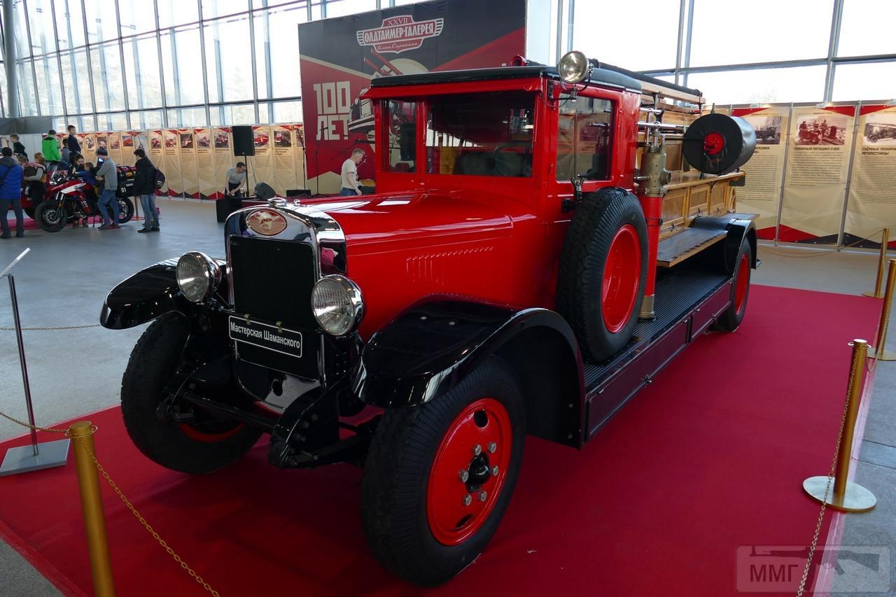 105465 - История автомобилестроения