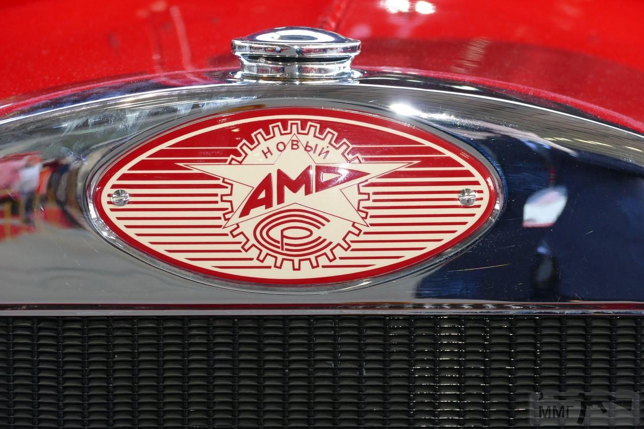 105472 - История автомобилестроения