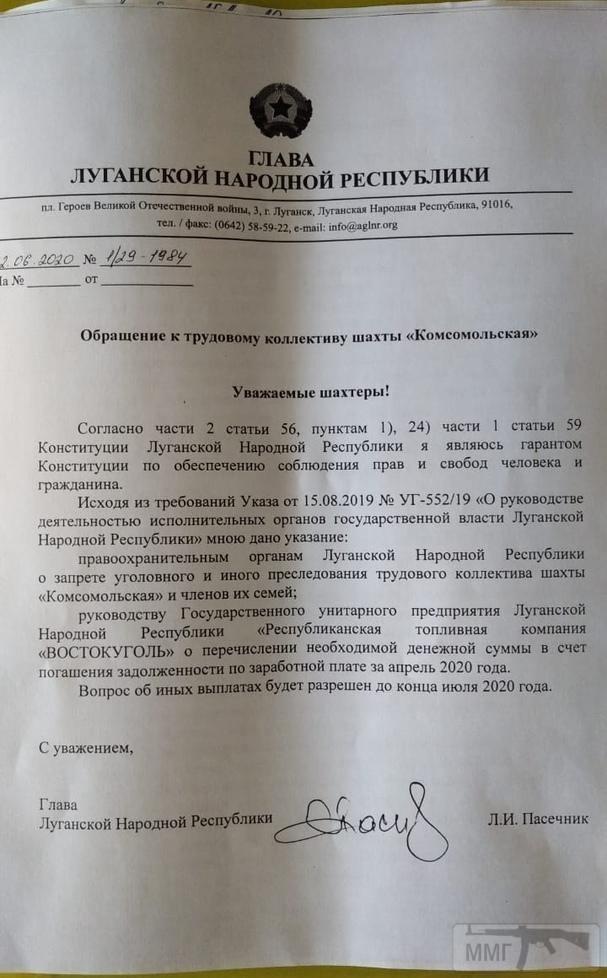 105689 - Командование ДНР представило украинский ударный беспилотник Supervisor SM 2, сбитый над Макеевкой