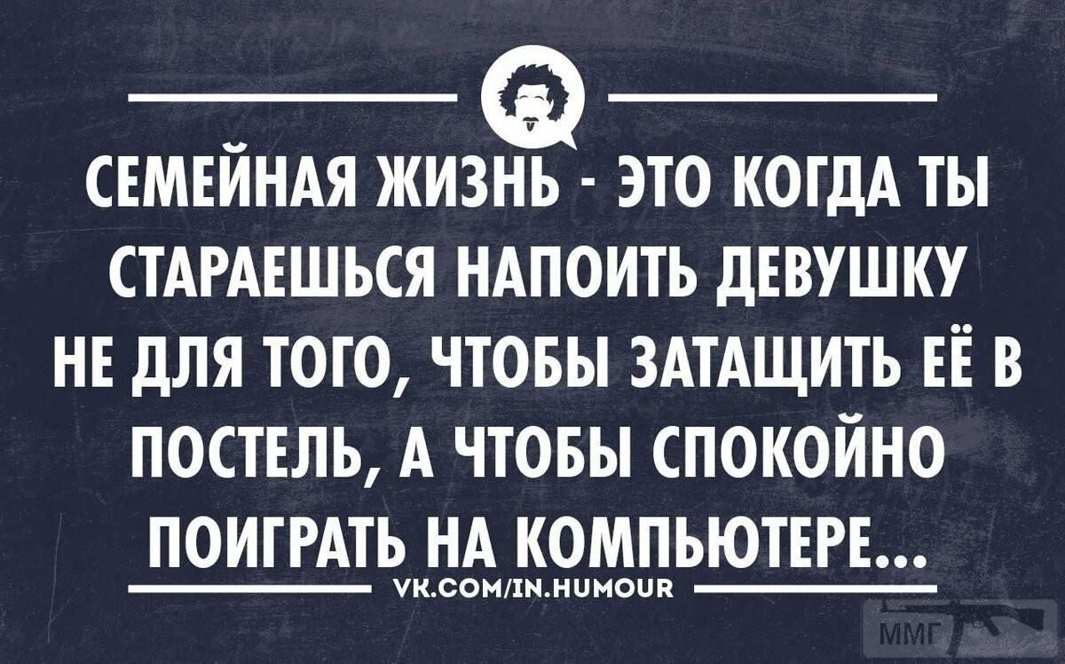 105698 - Анекдоты и другие короткие смешные тексты