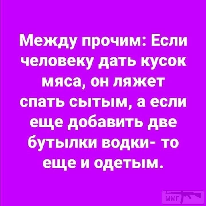 105700 - Пить или не пить? - пятничная алкогольная тема )))