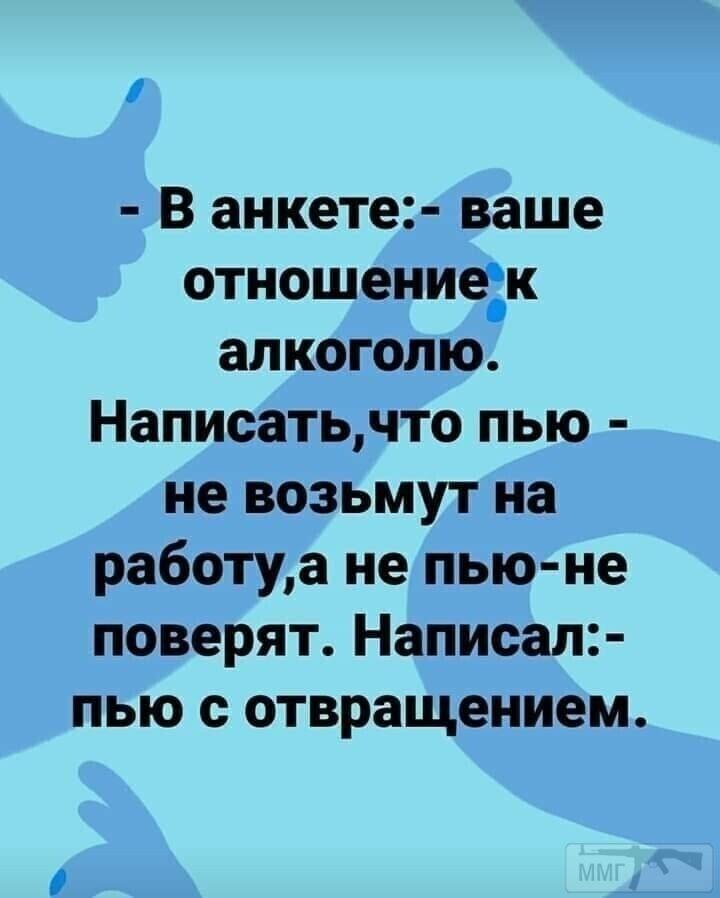 105701 - Пить или не пить? - пятничная алкогольная тема )))