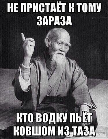 105702 - Пить или не пить? - пятничная алкогольная тема )))