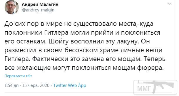 105715 - А в России чудеса!