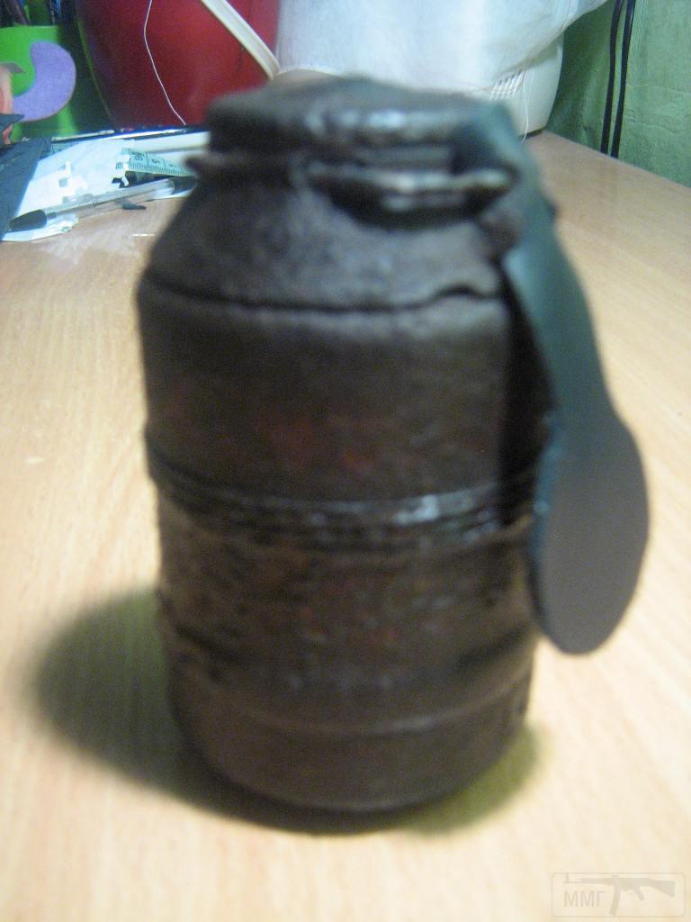 10580 - Ручная артиллерия.