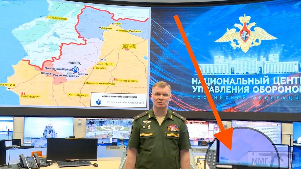 105825 - А в России чудеса!