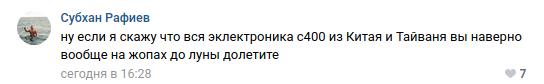 105826 - А в России чудеса!
