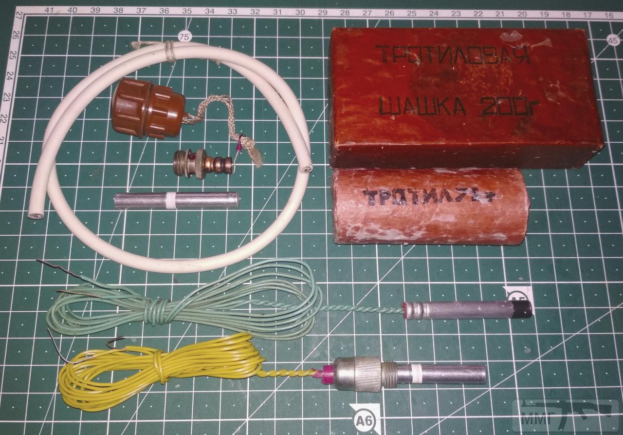 105830 - макети запалювальних трубок