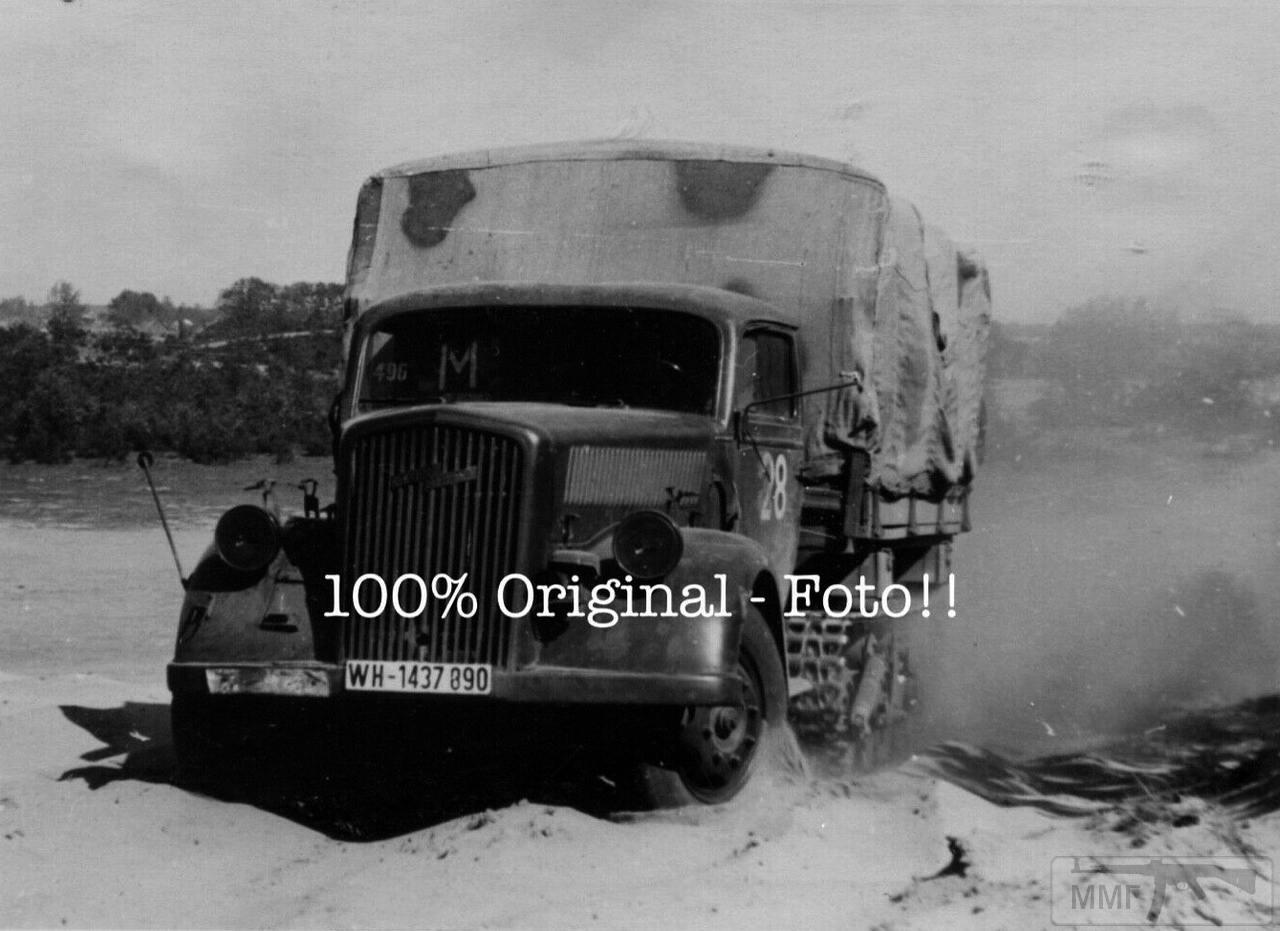 105845 - Грузовые и спец.автомобили Третьего рейха
