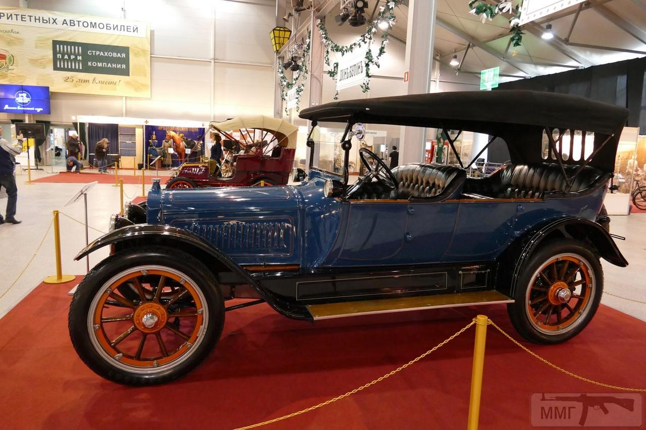105866 - История автомобилестроения