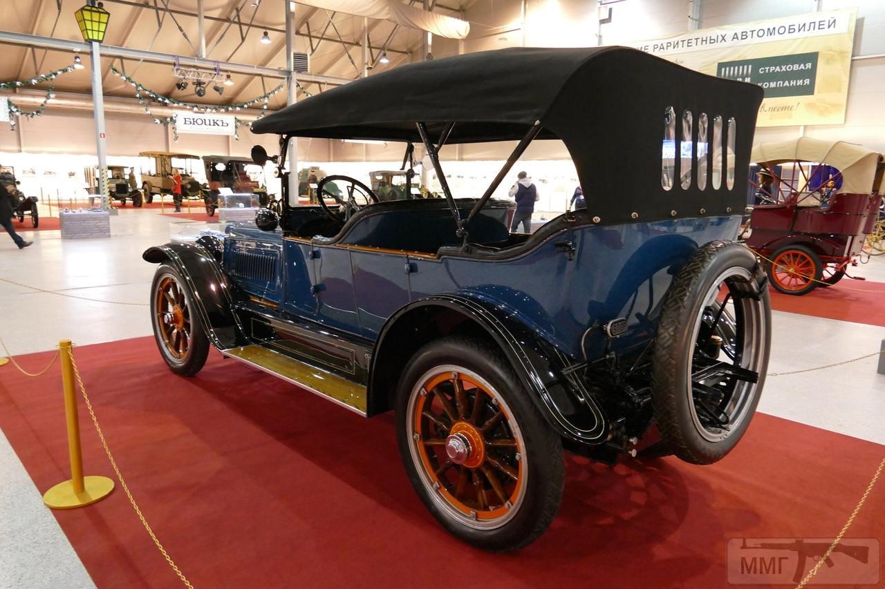 105867 - История автомобилестроения