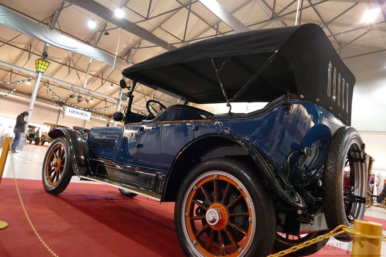 105869 - История автомобилестроения