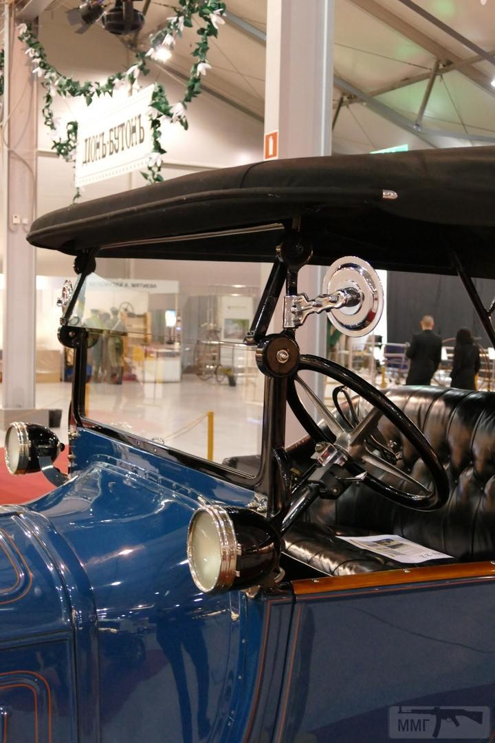 105872 - История автомобилестроения