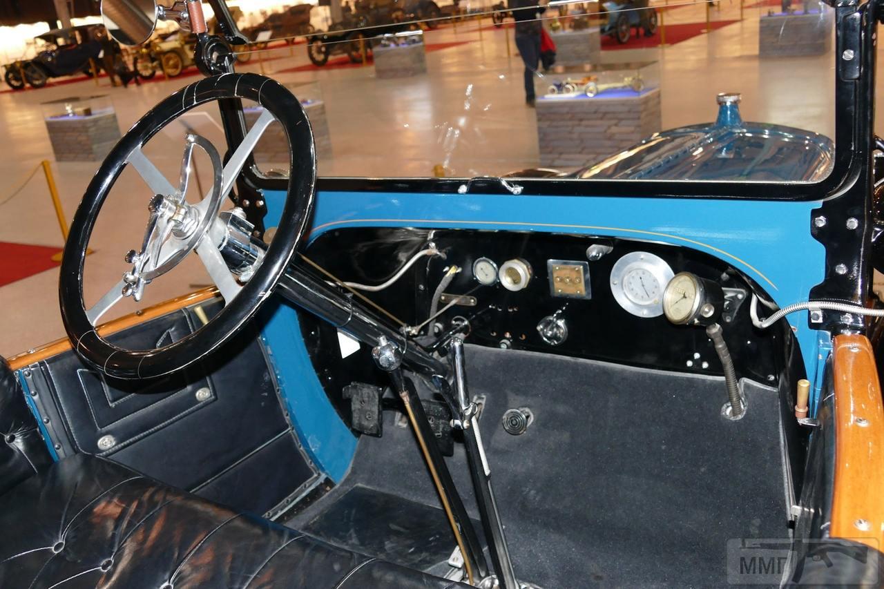105874 - История автомобилестроения