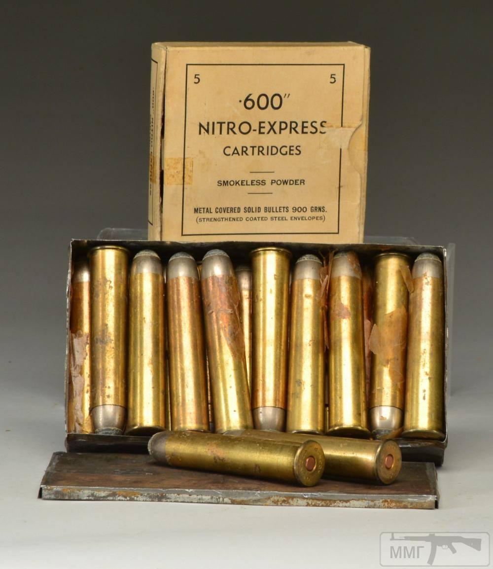 105890 - Фототема Стрелковое оружие
