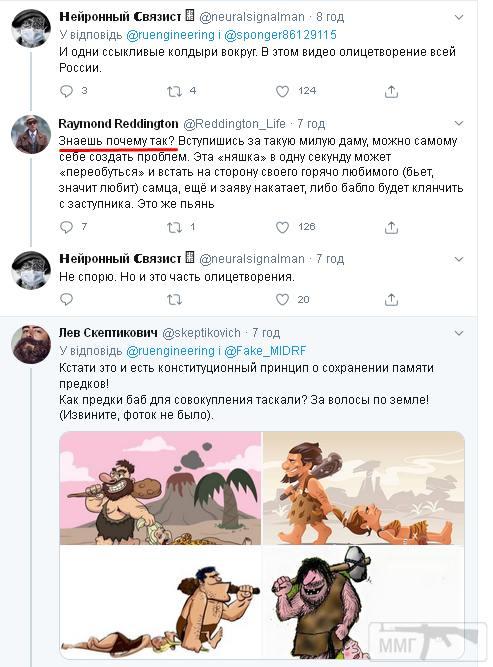 105925 - А в России чудеса!
