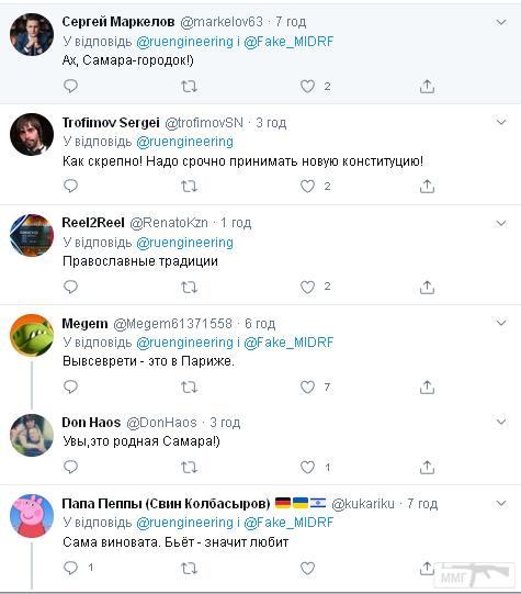 105926 - А в России чудеса!