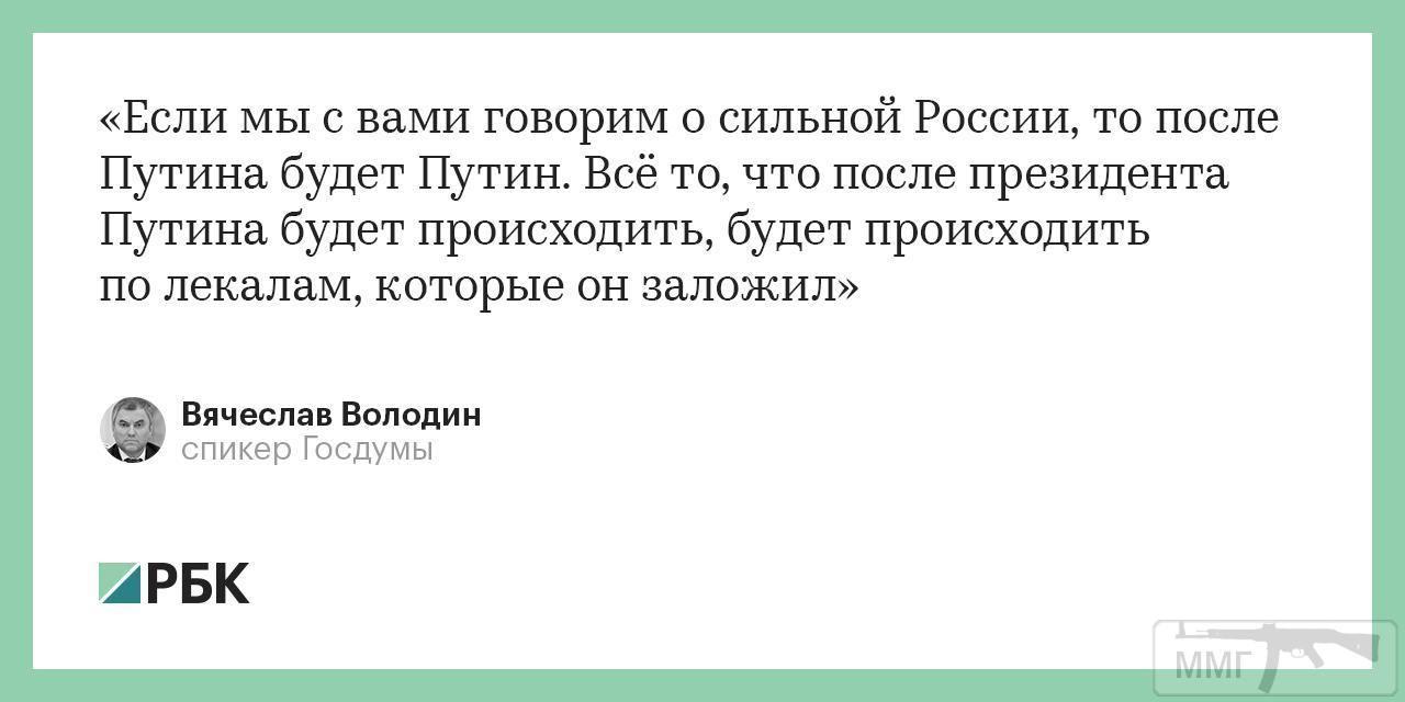 105927 - А в России чудеса!