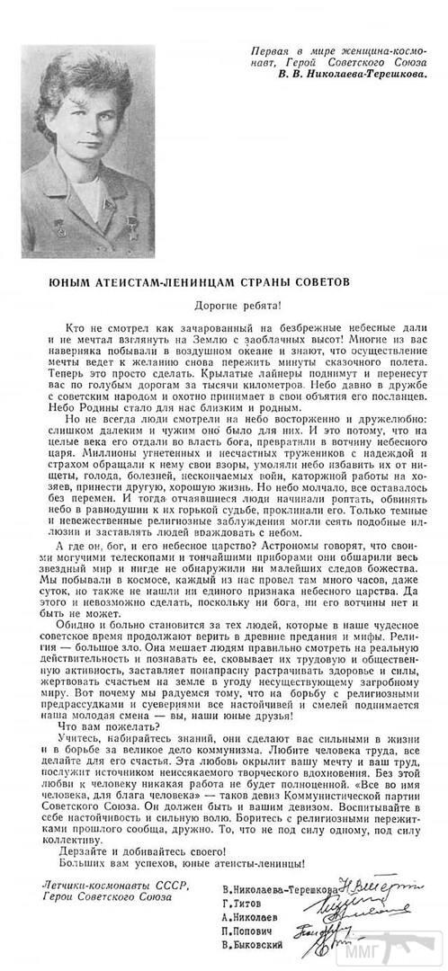 105952 - А в России чудеса!