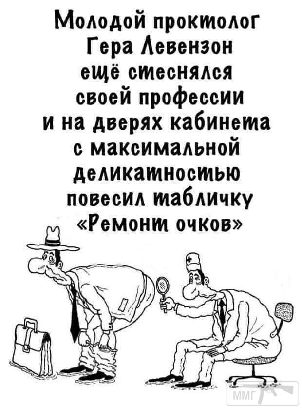 105963 - Анекдоты и другие короткие смешные тексты
