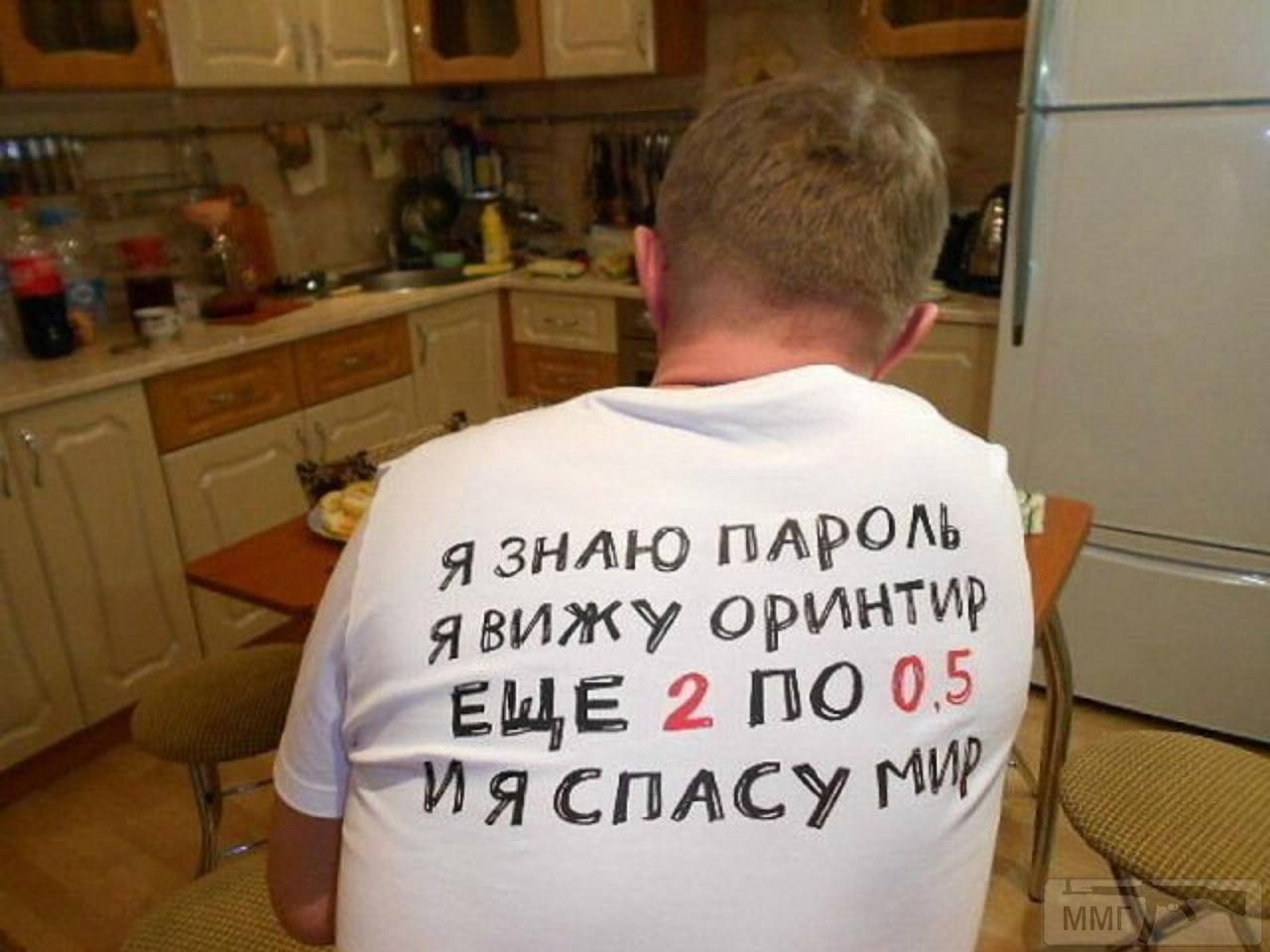 106076 - Пить или не пить? - пятничная алкогольная тема )))