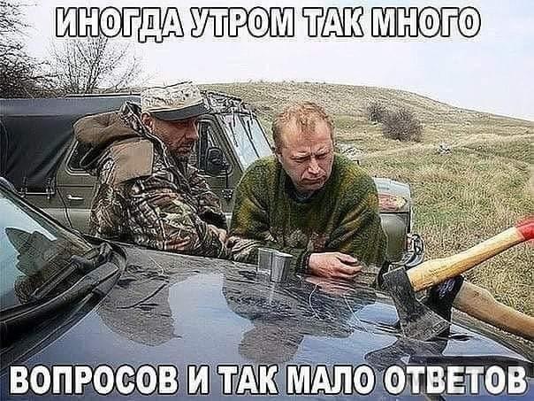 106077 - Пить или не пить? - пятничная алкогольная тема )))