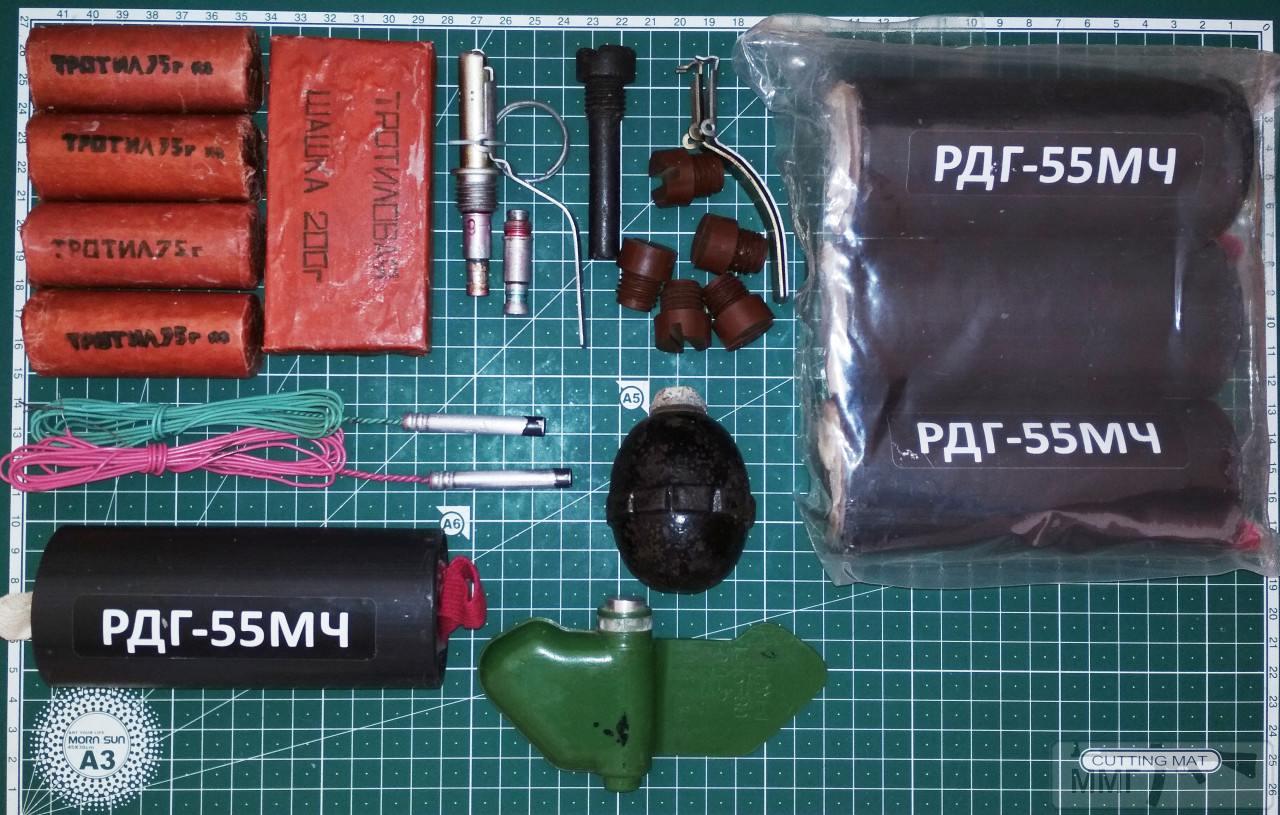 106085 - обміняю різні ммг