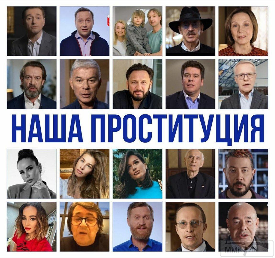 106171 - А в России чудеса!