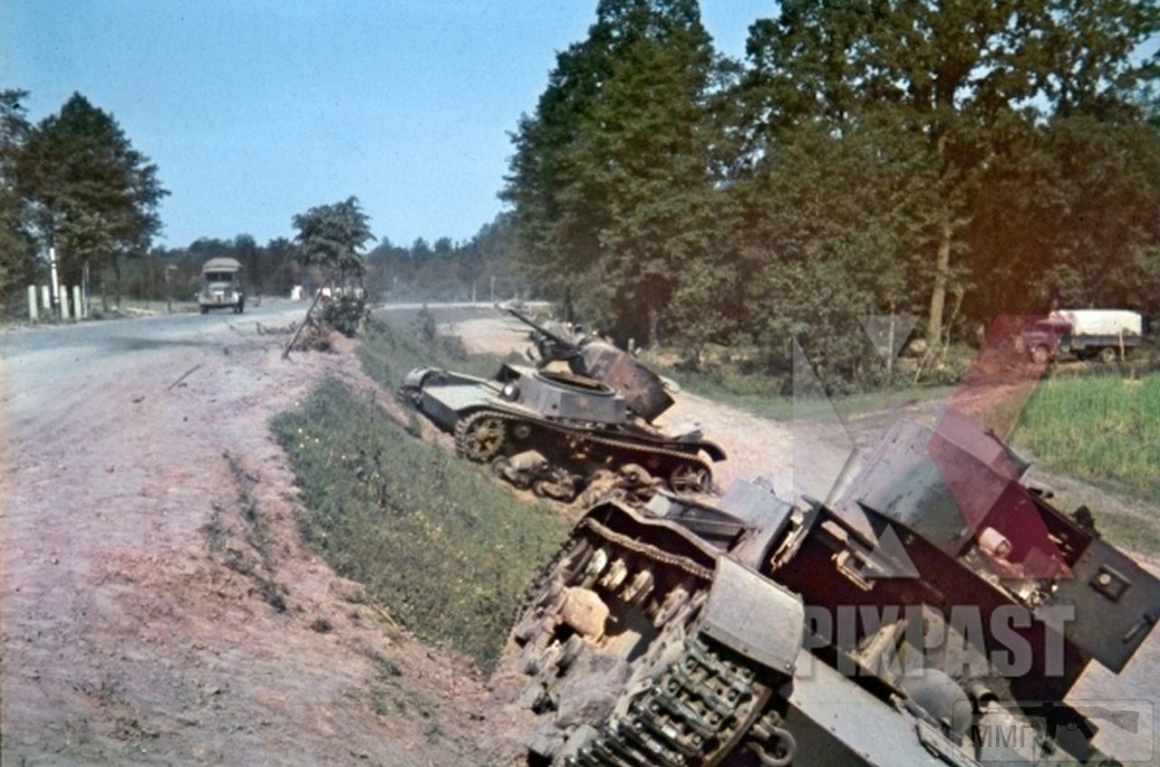106205 - Лето 1941г,немецкие фото.