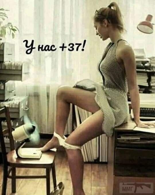 106214 - Супер прикол!