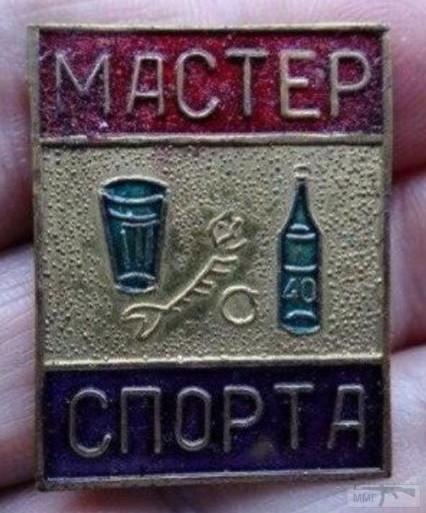 106238 - Пить или не пить? - пятничная алкогольная тема )))